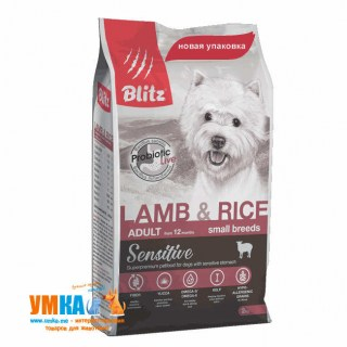 Blitz Lamb & Rice Small Breeds Adult, корм для мелких пород собак, ягненок и рис, 2 кг