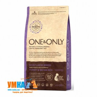 One&Only Adult Large Turkey & Brown Rice, корм для собак крупных пород Индейка рис, 12 кг